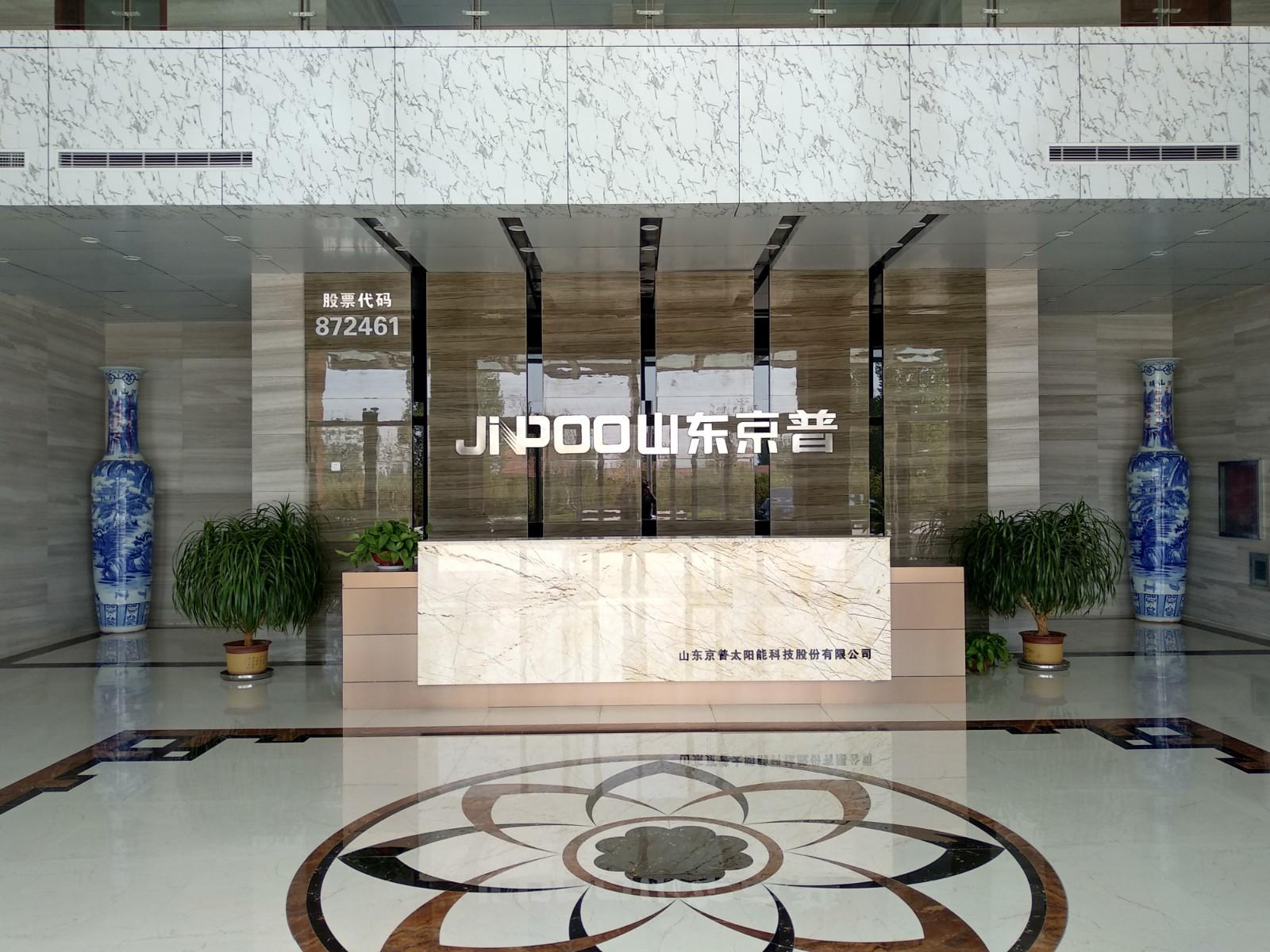 办公楼大厅.jpg