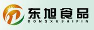 临沂东旭食品有限公司
