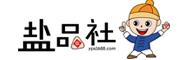 山东盐品社盐化有限公司