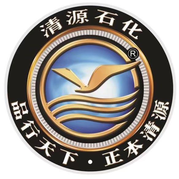 清沂山石化特种油分公司