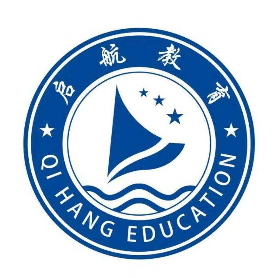 尚艺培训学校