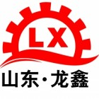 山东龙鑫环保设备有限公司