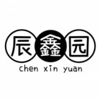 临沂辰鑫园食品有限公司