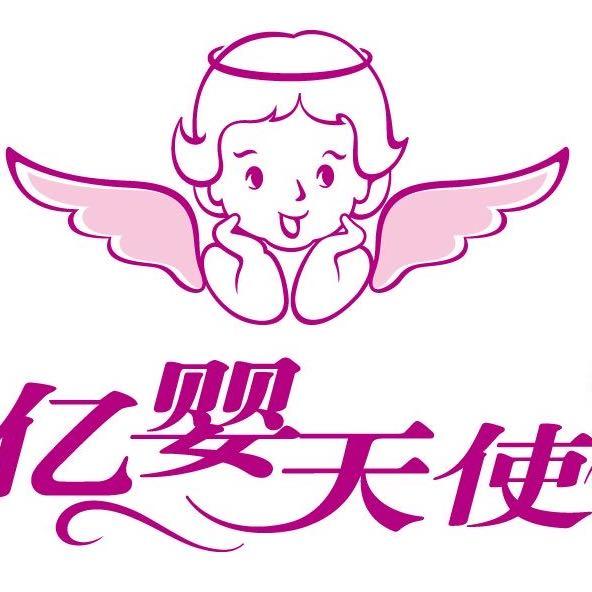沂水亿婴天使早教中心
