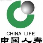 中国人寿沂水收展部