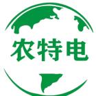 临沂农管家新能源开发有限公司