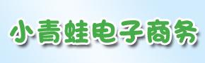 沂水麗枫酒店有限公司
