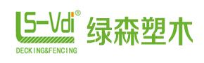 山东绿森塑木复合材料有限公司