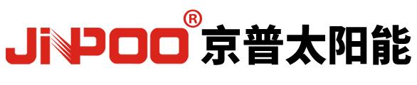 山东京普太阳能科技股份有限公司