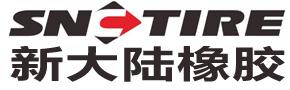 山东新大陆橡胶科技股份有限公司