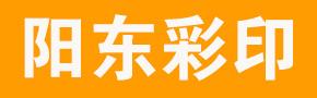 沂水县阳东塑料制品有限责任公司